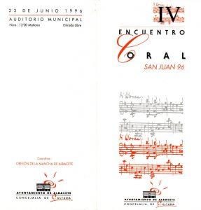 ECSJ 1996