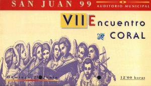 ECSJ 1999