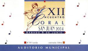 ECSJ 2004