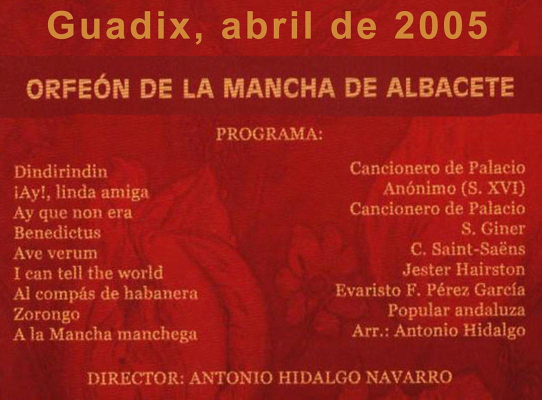 2005-ABR-Guadix